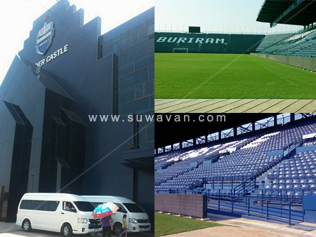 สนามไอโมบายสเตเดียม บุรีรัมย์(I-mobile Stadium Buriram)