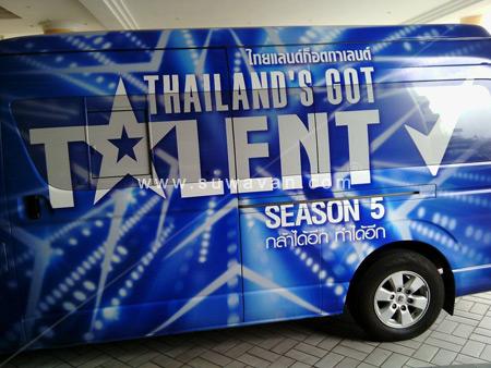 Thailand's Gottalent Season 5