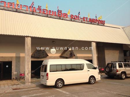 ทีมงานรถตู้ร้อยเอ็ดรอรับคณะผู้เดินทางที่ท่าอากาศยานร้อยเอ็ด