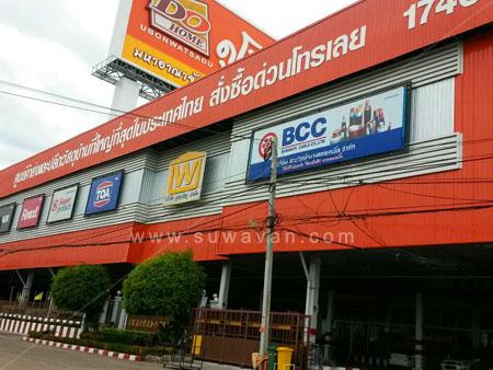 รถตู้ให้เช่าร้อยเอ็ด พาลูกค้าทำงานร้านวัศดุก่อสร้างในร้อยเอ็ด อุบล