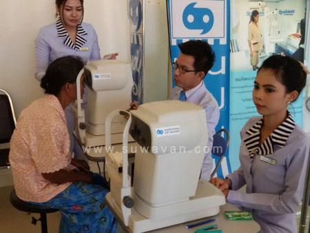 โครงการแว่นตาผู้สูงวัยในสมเด็จพระเทพรัตนฯ